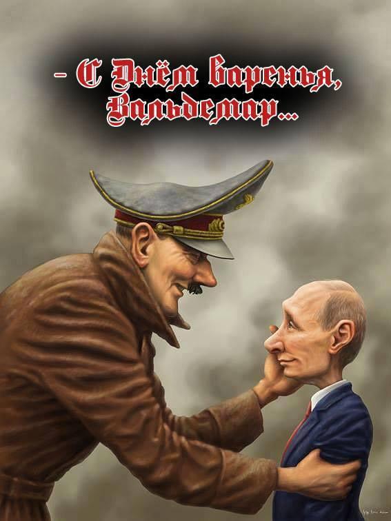Як соцмережі вітають Путіна з Днем народження (ФОТОЖАБИ) - фото 18