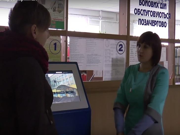 Талон на прийом до лікаря у Хмельницькому можна отримати через термінал - фото 1