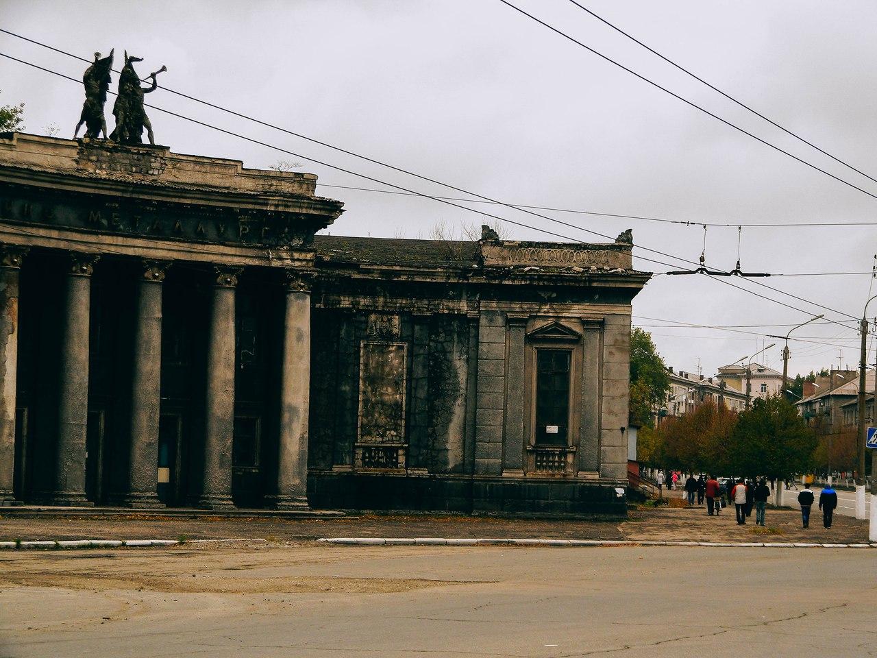 только алчевск фото города процессе нанесение