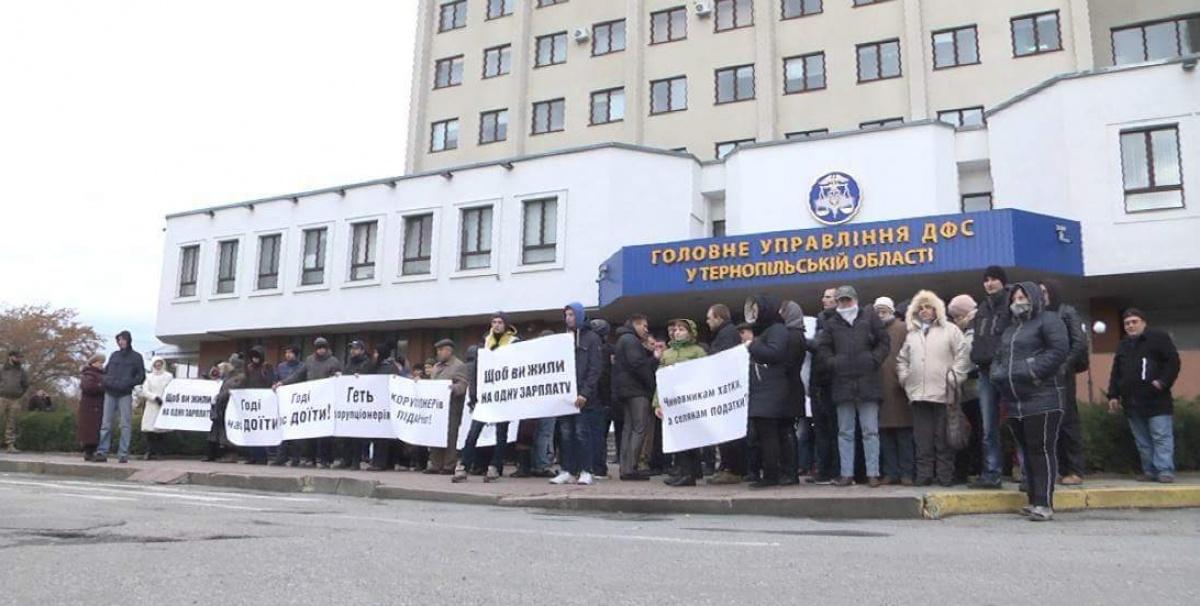 Тернопільські аграрії вийшли на мітинг проти корумпованих податківців - фото 1