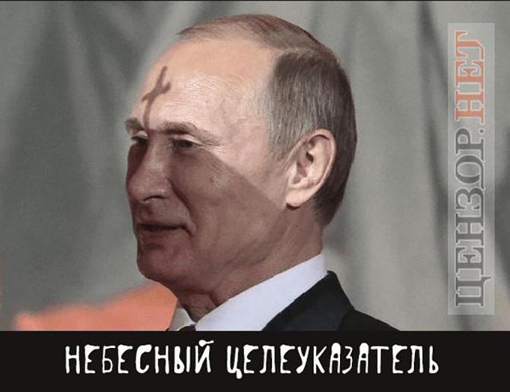 Як соцмережі вітають Путіна з Днем народження (ФОТОЖАБИ) - фото 14