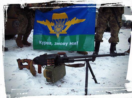 Армійські софізми - 25 (18+) - фото 1