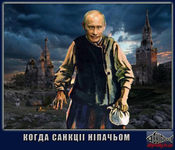Як соцмережі вітають Путіна з Днем народження (ФОТОЖАБИ) - фото 16