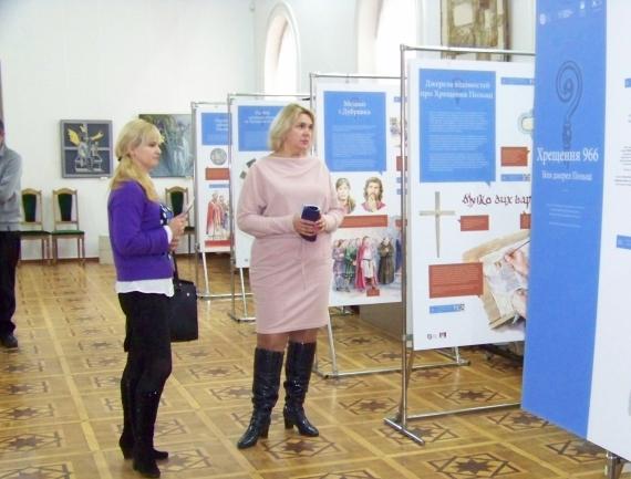 """Вінницьку виставку про хрещення Польщі можуть """"подивитися"""" навіть ті, хто не бачить - фото 1"""
