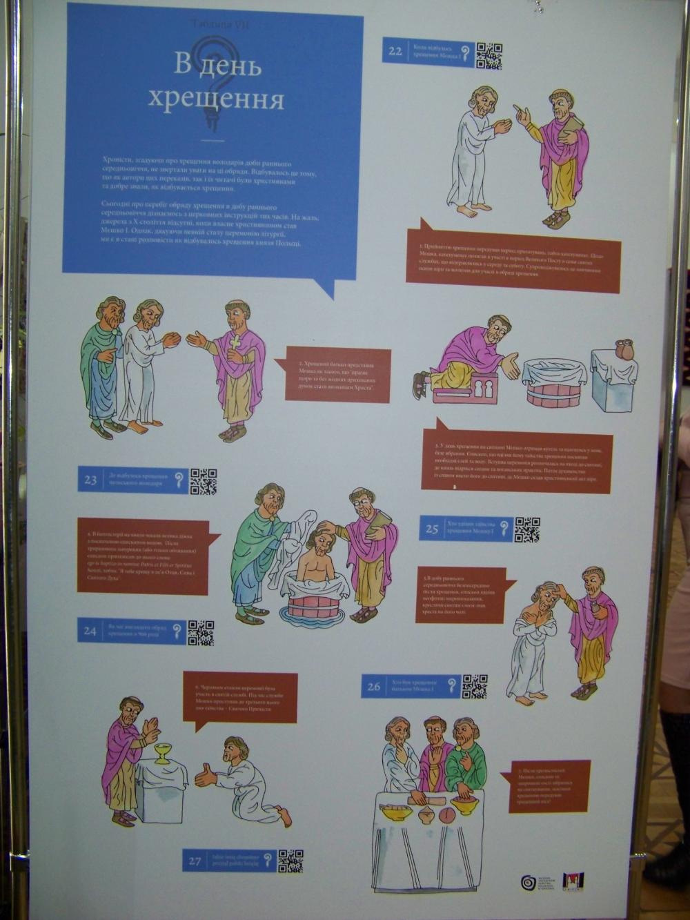"""Вінницьку виставку про хрещення Польщі можуть """"подивитися"""" навіть ті, хто не бачить - фото 5"""