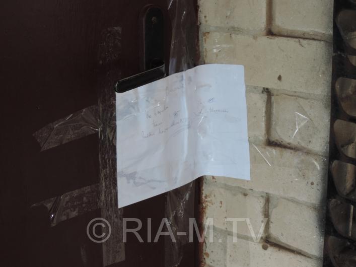 З'явилися знімки з місця страшного вбивства на Запоріжжі - фото 4