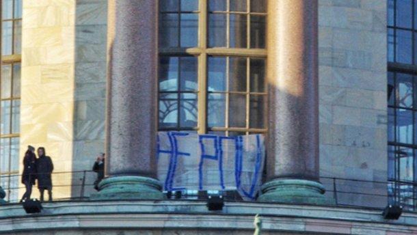 """На Росії на храмі вивісили протестний банер """"Не РПЦ"""" - фото 1"""