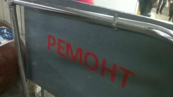 Комунальникам Києва стало соромно за довговічний ремонт ескалатора на вокзалі - фото 3