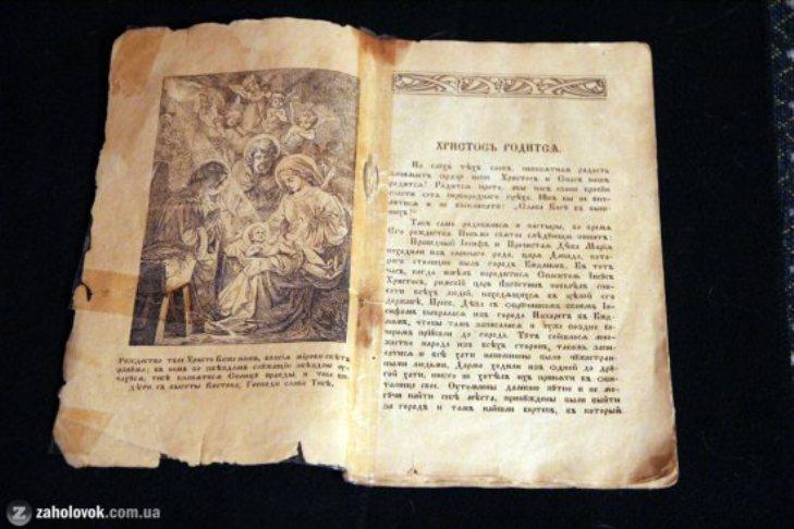 Як виглядав збірник колядок, виданий в Ужгороді у 1925 році - фото 6