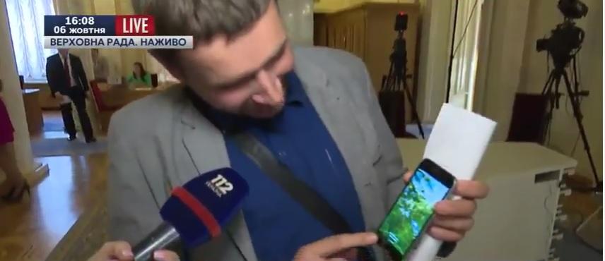 Парасюк розповів, звідки у нього iPhone 6 - фото 1