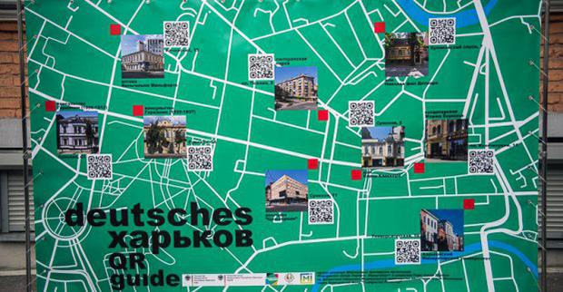 У Харкові встановлено таблічки з QR-кодами на будівлях, пов'язаних із німцями - фото 1