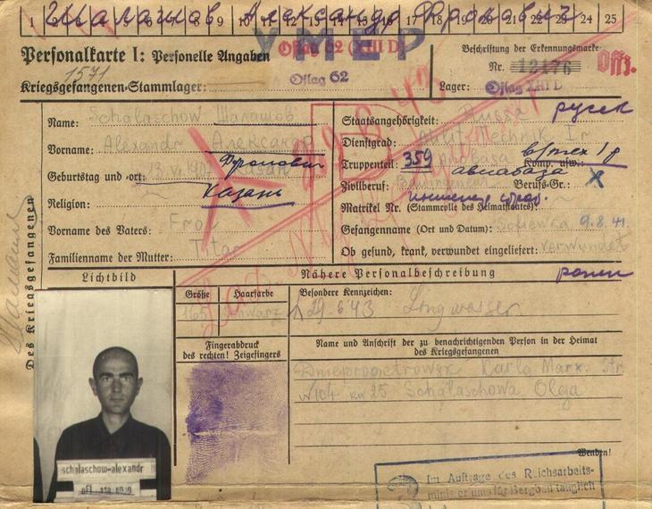 """У Вінниці дізнаватимуться, яке пекло нацисти влаштували в психлікарні та концтаборі """"Шталаг"""" - фото 2"""