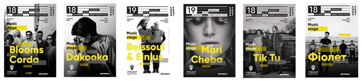 50 годин непопсового українського мистецтва: У Вінниці стартує CodaFest - фото 12