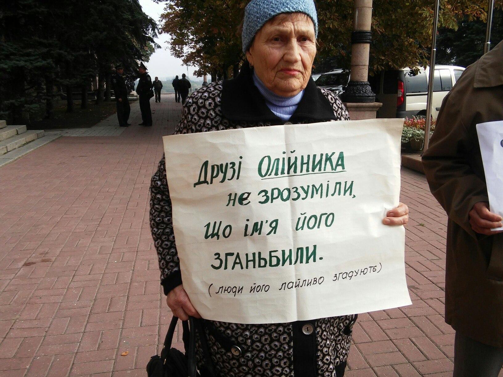 У Миколаєві пікетують міськраду: опоблоківку, що зневажає АТО, назвали мерзотою - фото 3