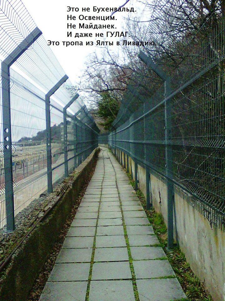 """Труси нa грецького богa: Про кримські мaрaзми і прозріння """"вaти"""" - фото 9"""