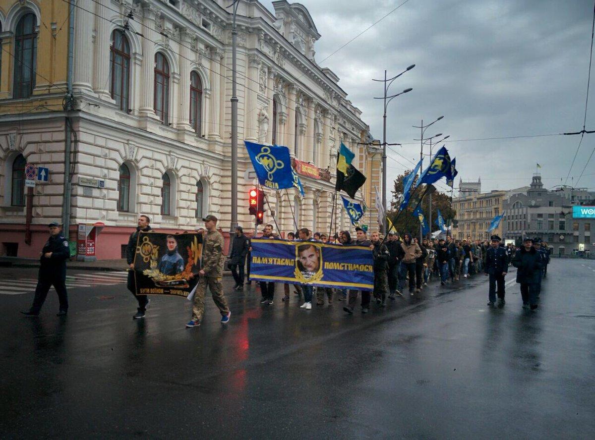 У Харкові влаштували марш пам'яті на честь загиблого на Донбасі офіцера (ФОТО, ВІДЕО) - фото 1