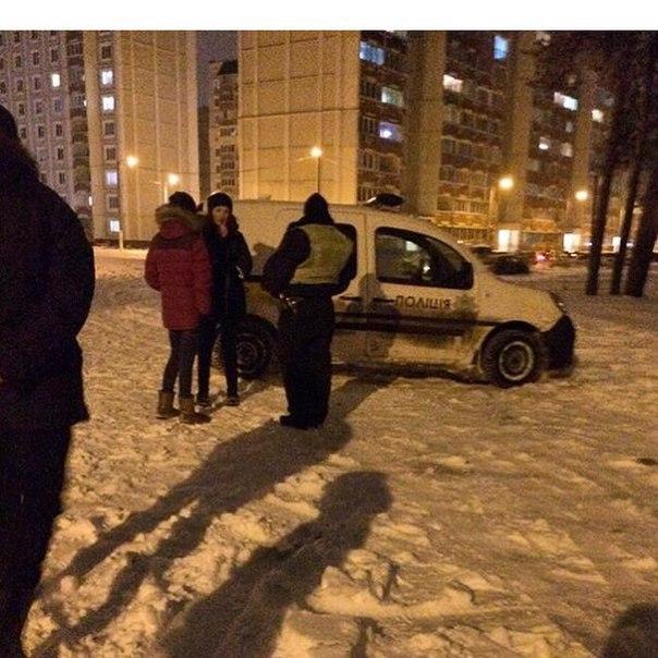 """У Харкові """"азовці"""" схопили шкуродера (ФОТО)  - фото 1"""