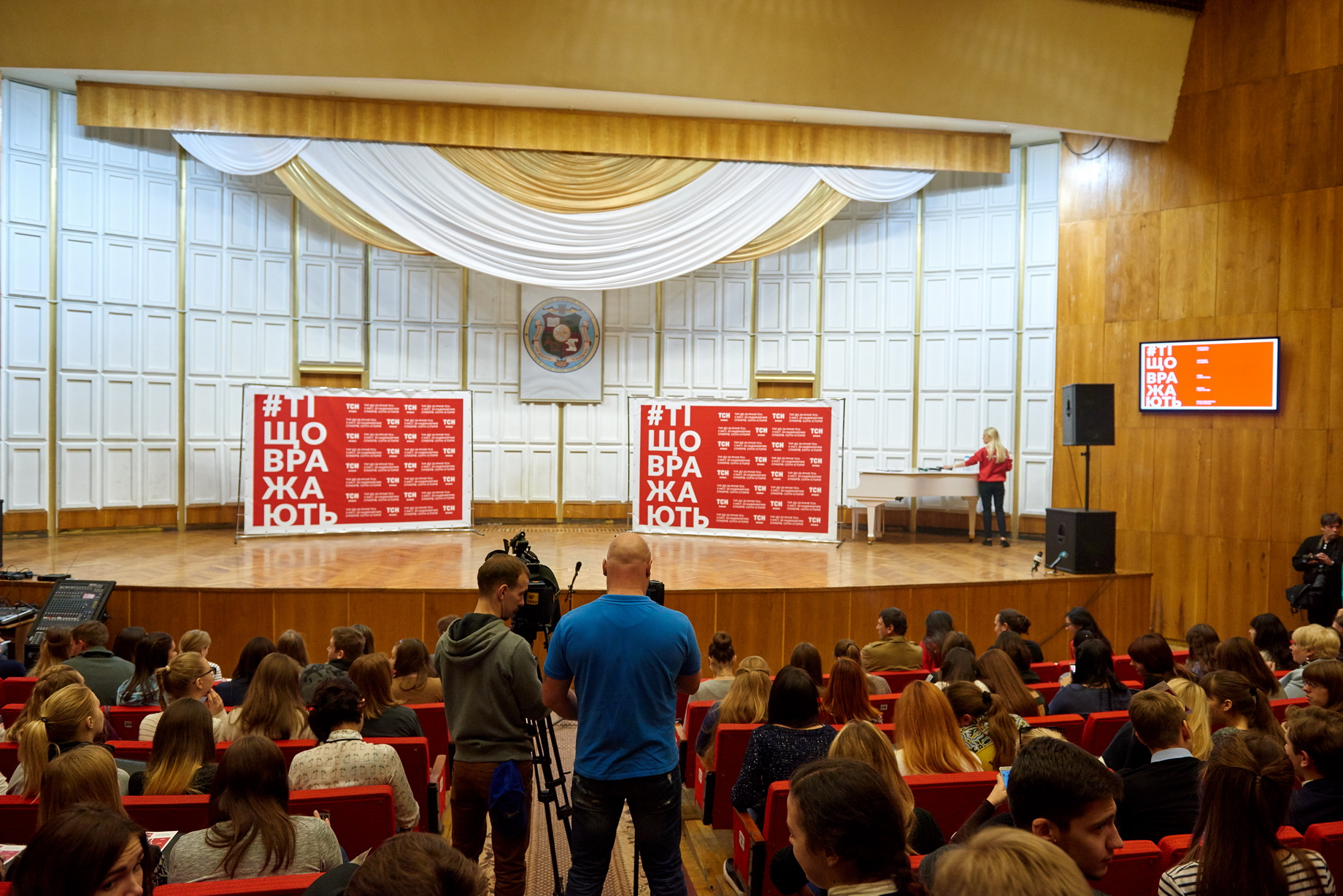 """""""Ті, що вражають"""": в Україні поширюється флешмоб про надихаючих людей - фото 1"""