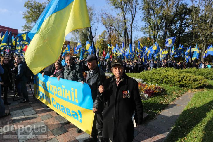 """Як """"Свобода"""" перейняла методи """"Азова """" у піар-акціях - фото 3"""