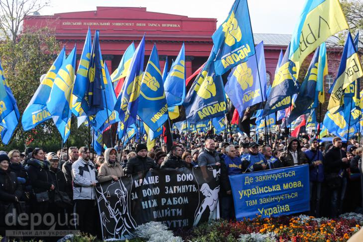 """Як """"Свобода"""" перейняла методи """"Азова """" у піар-акціях - фото 11"""