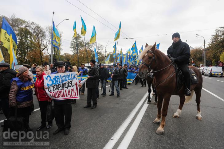 """Як """"Свобода"""" перейняла методи """"Азова """" у піар-акціях - фото 12"""