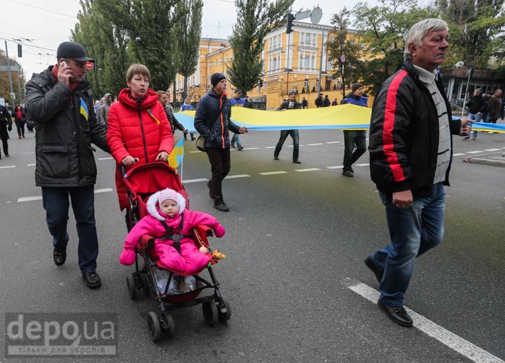 """Як """"Свобода"""" перейняла методи """"Азова """" у піар-акціях - фото 15"""