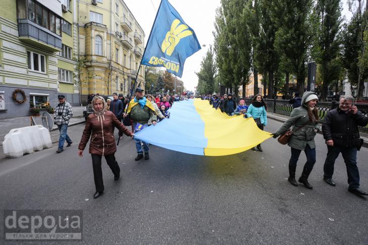 """Як """"Свобода"""" перейняла методи """"Азова """" у піар-акціях - фото 16"""