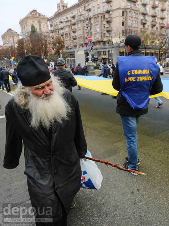 """Як """"Свобода"""" перейняла методи """"Азова """" у піар-акціях - фото 18"""