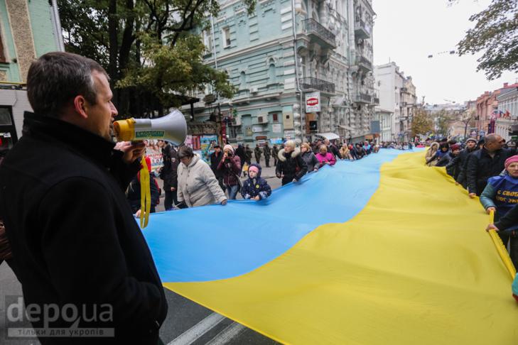 """Як """"Свобода"""" перейняла методи """"Азова """" у піар-акціях - фото 25"""