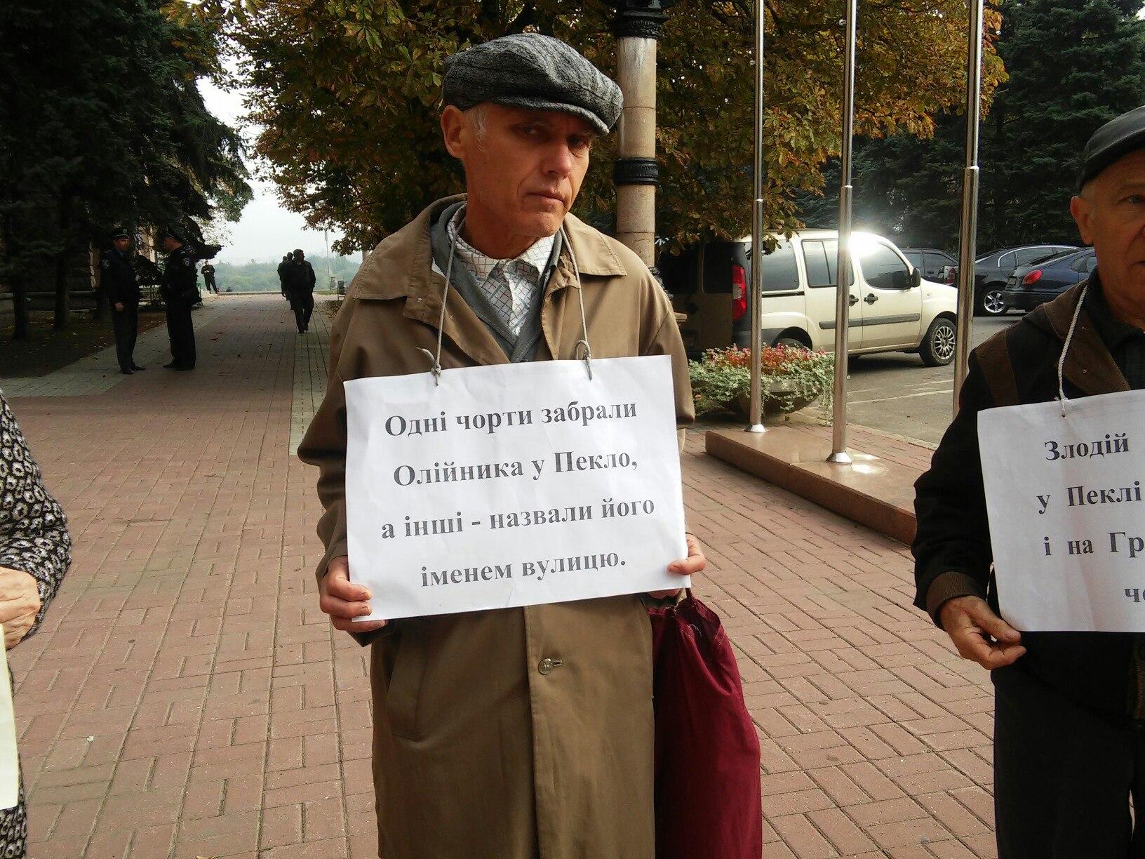 У Миколаєві пікетують міськраду: опоблоківку, що зневажає АТО, назвали мерзотою - фото 2