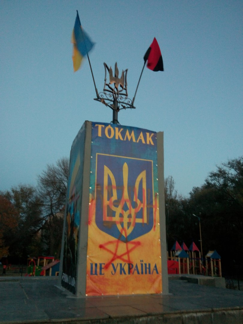 На Запоріжжі вандали-українофоби обмалювали два пам'ятники - фото 2