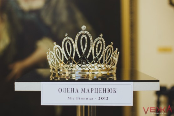 Першу корону для вінницької красуні виготовили зі срібних ложок - фото 5