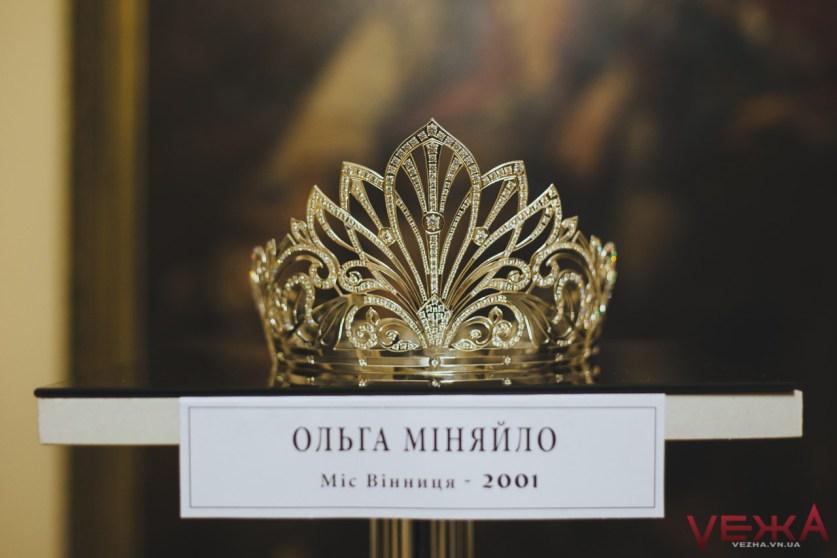Першу корону для вінницької красуні виготовили зі срібних ложок - фото 7