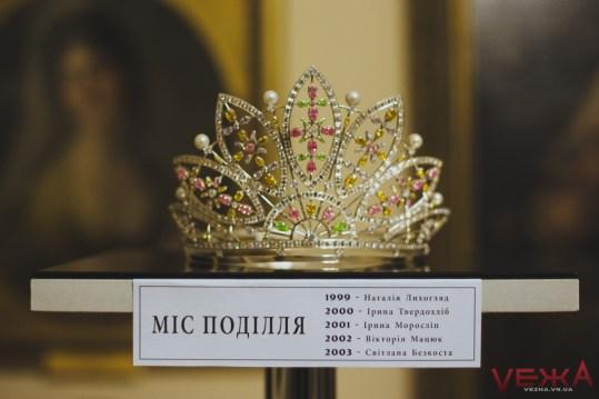 Першу корону для вінницької красуні виготовили зі срібних ложок - фото 8