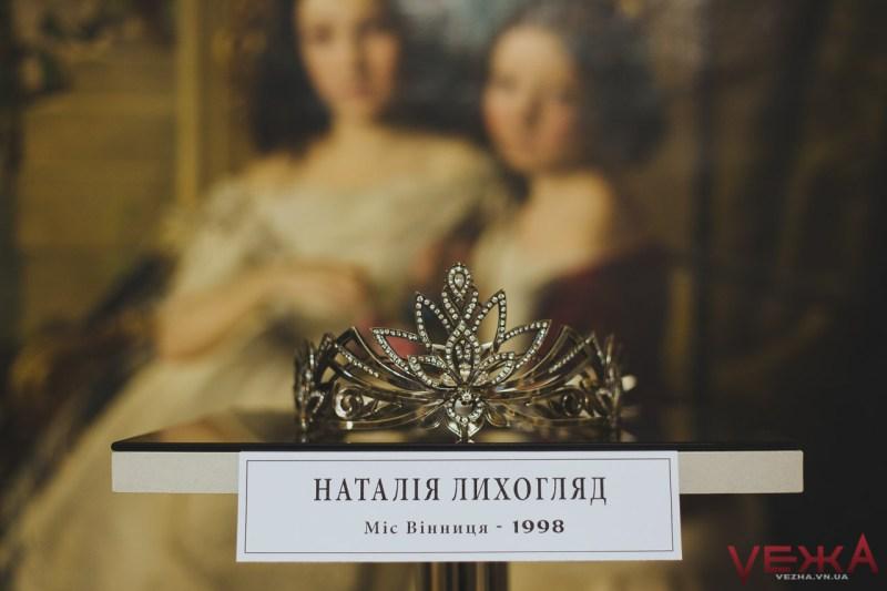 Першу корону для вінницької красуні виготовили зі срібних ложок - фото 9