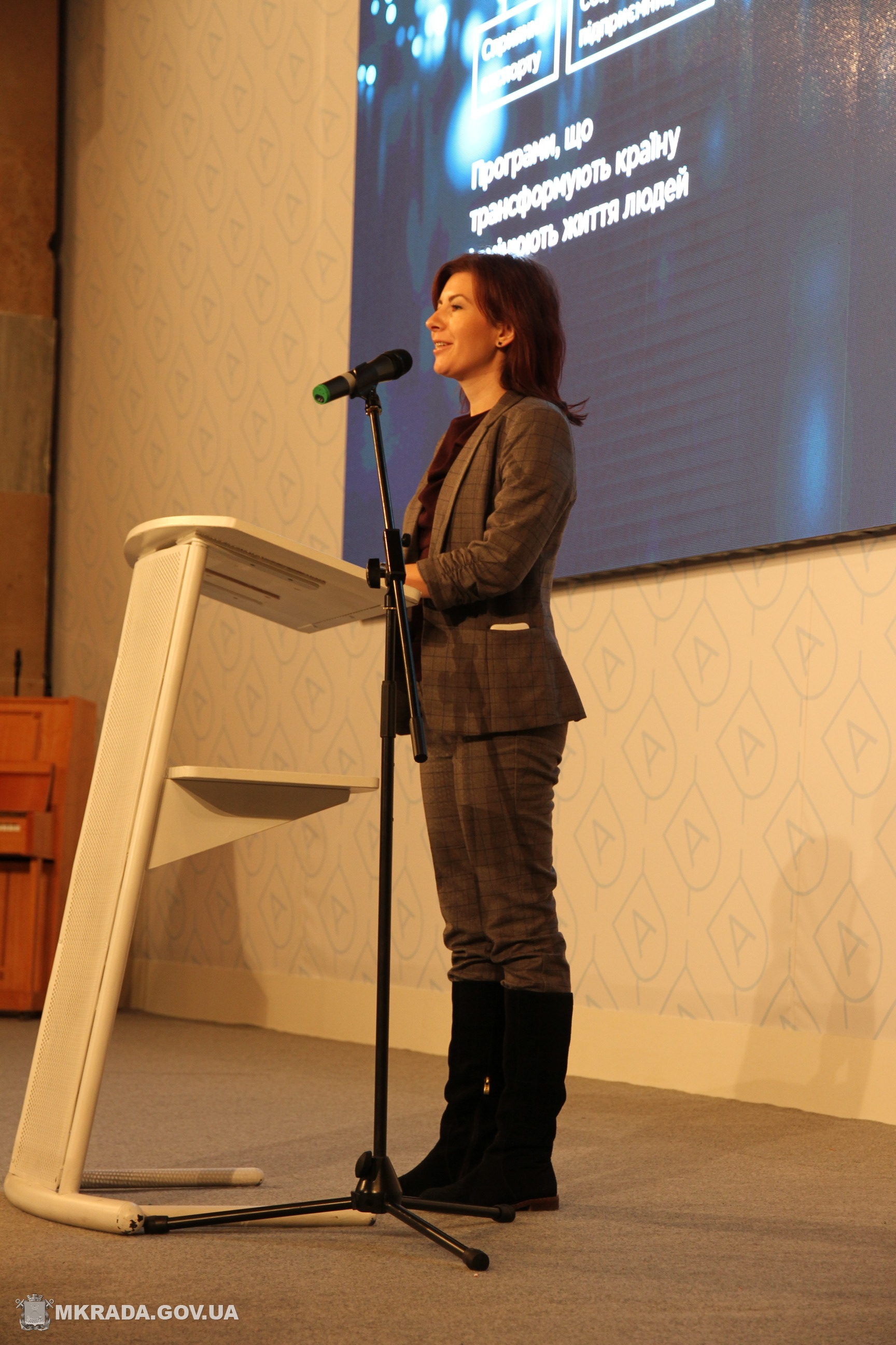 У Миколаєві відкрили перше на півдні відділення Української академії лідерства