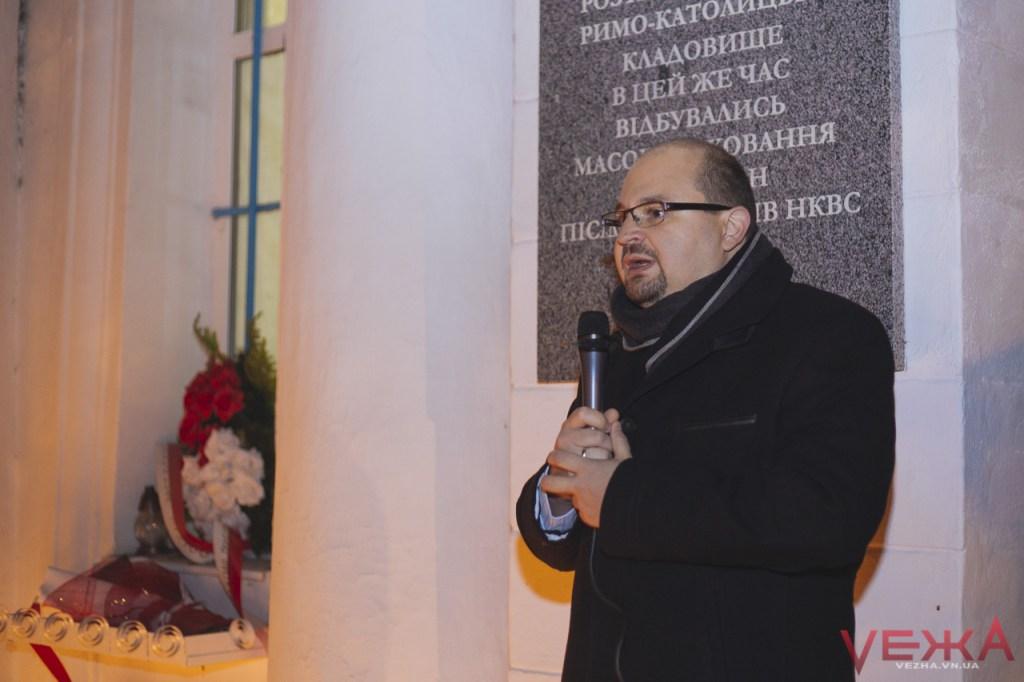 Вінницькі католики запалили свічу памяті на місці поховання тисяч замордованих радянською владою громадян  - фото 1