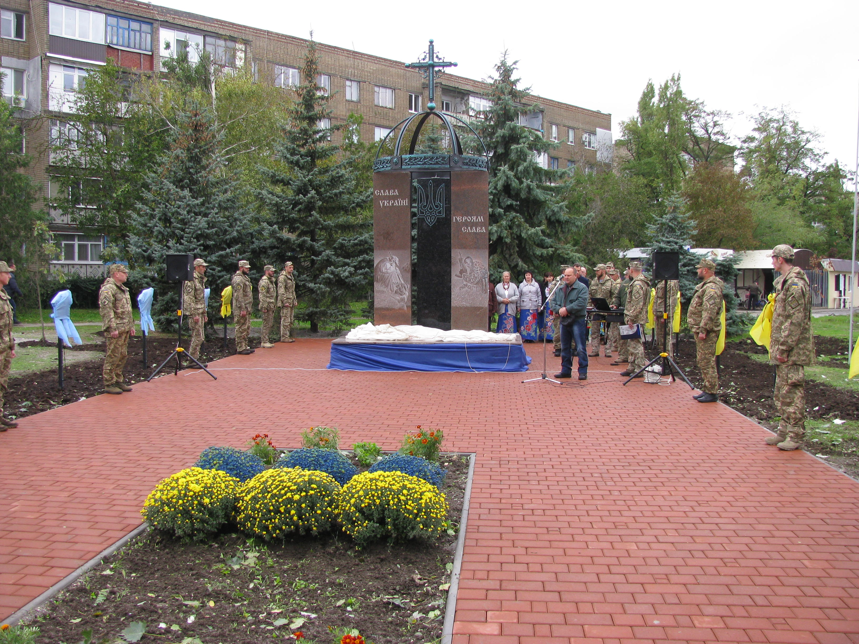На Миколаївщині відкрили пам'ятник Героям АТО