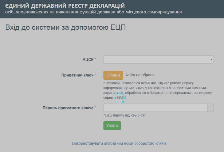 Сайт НАЗК не працює добу: декларації недоступні - фото 2
