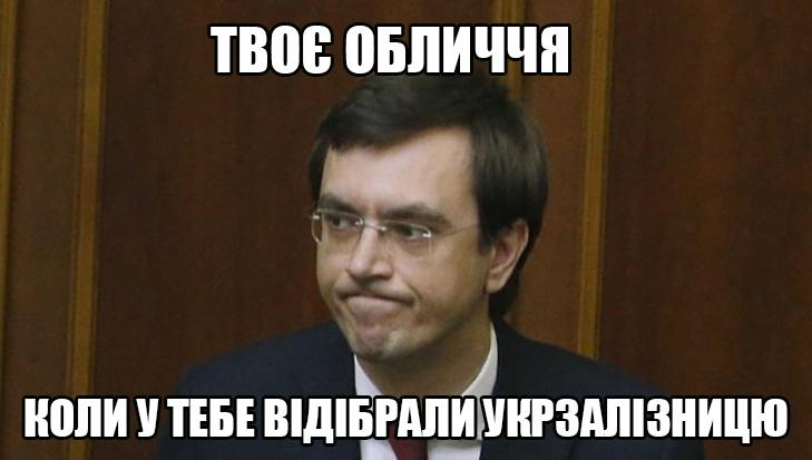 Сподіваюся, що наступним етапом реакції ЄС і США буде введення санкцій щодо російських чорноморських портів, - Омелян - Цензор.НЕТ 222