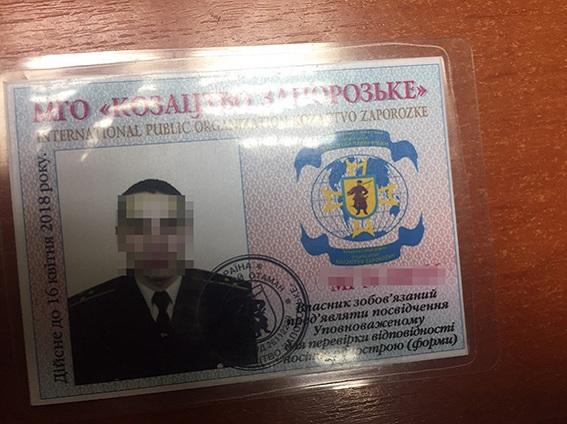 У київському метро затримали чоловіка з гранатометом  - фото 3