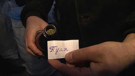 Нівроку апетит: Вінницький наркоторговець намагався довести, що півцентнера наркотиків тримав для власного вживання - фото 4