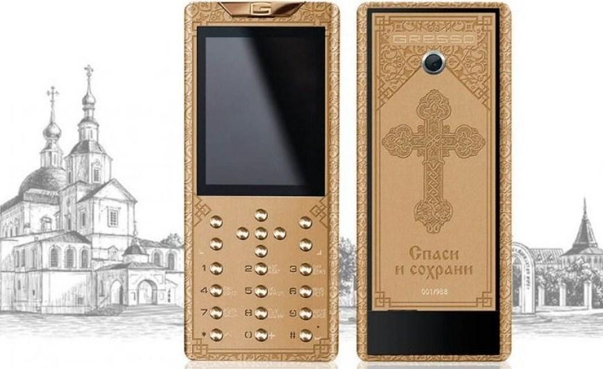 Россиянам посоветовали православный смартфон за1,5 млн руб.