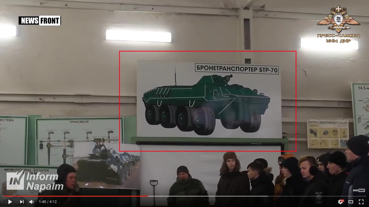 Волонтеры показали технику В. Путина воккупированном Донецке