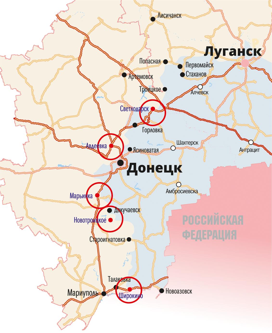 Приклад Мосула. Як ЗСУ можуть воювати у Донецьку - фото 3