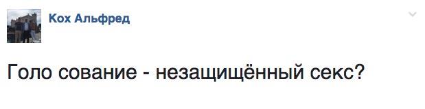 Як Дмитро Медвєдєв з Аліной Кабаєвой писав диктант про БУК - фото 6