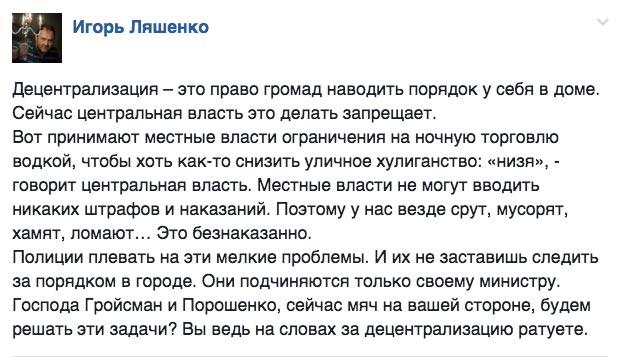 Як Дмитро Медвєдєв з Аліной Кабаєвой писав диктант про БУК - фото 7