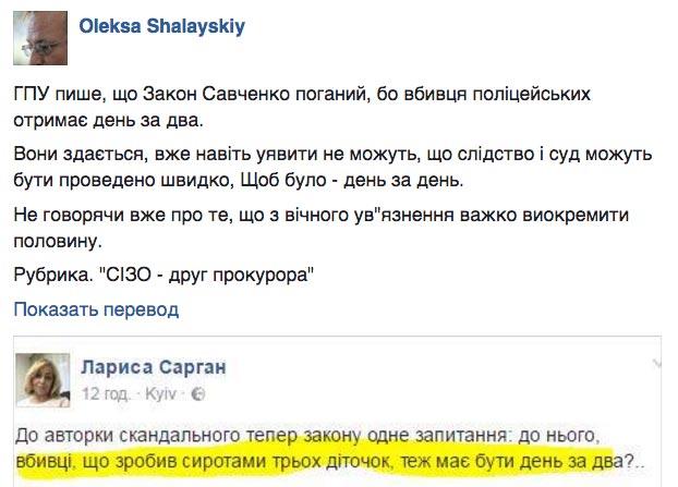 Як Дмитро Медвєдєв з Аліной Кабаєвой писав диктант про БУК - фото 9