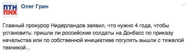 Як Дмитро Медвєдєв з Аліной Кабаєвой писав диктант про БУК - фото 13