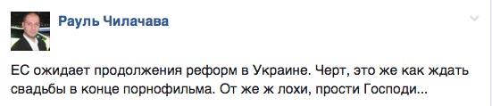 "Страшилки Олланда та нова професія ""реформатор"" - фото 11"